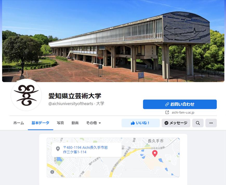 「アートとテクノロジ-×スタートアップ」についてお話する「AAIカフェ」が開催されます!